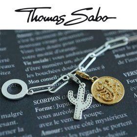 Thomas Sabo ezüst